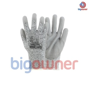 Safety Jogger Shield Anti Cut  | C | bigowner®